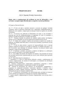 Direito na computação, Manuais, Projetos, Pesquisas de Informática