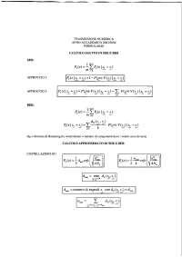 [MB] Trasmissione numerica - Formulario