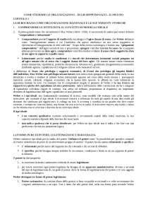 COME_STUDIARE_LE_ORGANIZZAZIONI-