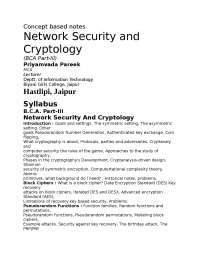 Network Security and Cryptology, lecture notes, Biyani Girls College