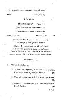 Test Paper - Biochemistry and Instrumentation - Delhi University -  Bachelor of Science(Hons.) - Micro Biology - First Year - 04