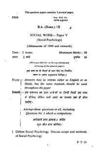 Test Paper - Social psychology - Delhi University -  Bachelor of Arts (H) - Social Work -  Second Year