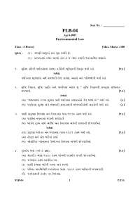 Test Paper - Environmental Law  - Gujarat University - Bachelor of Law - First Year - 2007