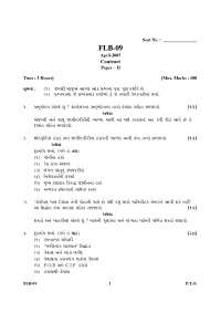 Test Paper - Contract Paper  - Gujarat University - Bachelor of Law - First Year - 2007