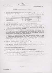 Entrance Paper - Life Sciences - Graduate Aptitude Test in Engineering (GATE) - 2007