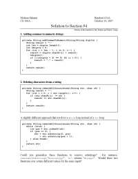Solution to Section 4 - Section Handout - Programming Methodology- 24