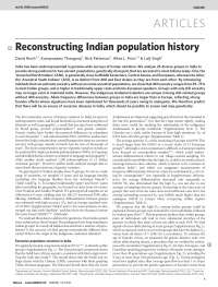 Reconstructing Indian Population History - Lecture Notes - Indian History - David Reich