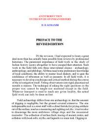 An Introduction to The Study of Indian History - Book Summary - Indian  History - D D Kosambi - PART I