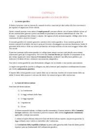 istituzioni di diritto privato (trimarchi)