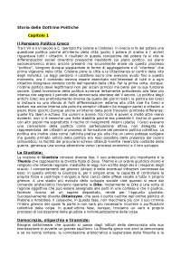 Manuale di Storia del Pensiero politico - Rif:Galli