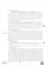 Religija-Beleska-Etnologija 3.deo