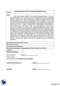 Ductility Enhancement of Zr-based Bulk Metallic Glass-Powder Metallurgy-Project Proposals