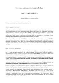 Riassunto esame diritto costituzionale (Rif: Giancarlo Rolla), Sintesi di Diritto Costituzionale I
