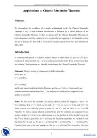 Applications to Chinese Remainder Theorem-Computer Security-Lecture Handouts
