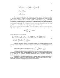 Elektricne masine-Skripta-Elektrotehnicki fakultet predavanja_Part3