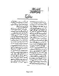 Ashfaq Ahamad Ideal-Communication Skills-Lecutre Handouts