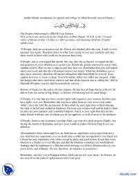 The Last Sermon-Ethics-Handout