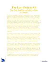 The Last Sermon Of Holy Prophet-Ethics-Handout