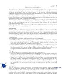 Transactional Analysis-Human Resource Managment-Lecture Notes