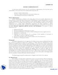 District Administration-Introduction to Public Administration-Lecture Handout