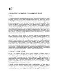 Programi privatizacije u Jugoslaviji i Srbiji-Skripta-Ekonomika tranzicije-Ekonomski fakultet