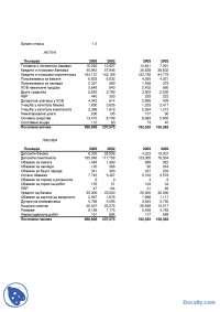 Bilans stanja-Vezbe-Teorija i politika bilansa-Ekonomski fakultet