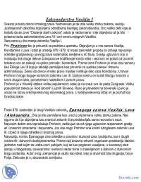 Zakonodavstvo makedonske dinastije-Beleska-Istorija Vizantije-Filozofski fakultet