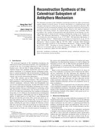 reconstruction synthesis of the calendrical subsystem of antikythera mechanism