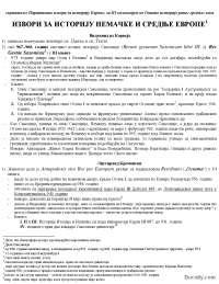 Opšta istorija ranog srednjeg veka-Beleska-Opsta istorija ranog srednjeg veka