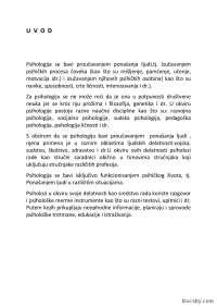 POJAM ISKAZA KOD DECE-Seminarski rad-Psihologija