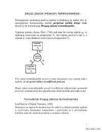 II zakon termodinamike-Skripta-Fizicka hemija-Hemija