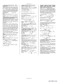 Greske puskica-Ispit-Numericka analiza-Informacioni sistemi2