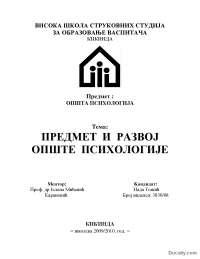 Predmet i razvoj opšte psihologije-Diplomski rad-Psihologija
