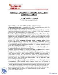 Istorija umetnosti srpskih zemalja u srednjem veku 2-Skripta-Milicina_skripta