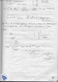 Reflektansa transmitansa komplexni Fresnelovi koeficijenti-Skripta-Optika-Telekomunikacije