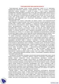 Экзистенциальные характеристики личности-конспекты-философия