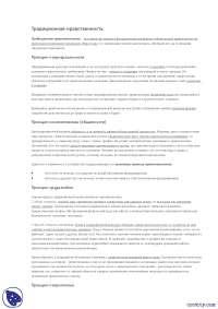 Традиционная нравственность -  конспекты  - этика