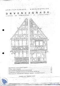 Drvene zgrade-skripta-Arhitektonske konstrukcije Part1