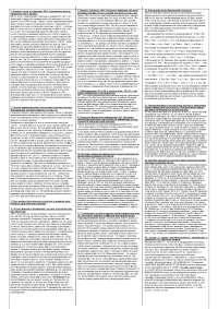 Финансы - конспект - Анализ финансовой отчетности (1)