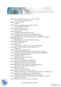 Test i resenja-Ispit-Histologija sa embriologijom-Medicina, Ispiti' predlog Embryology