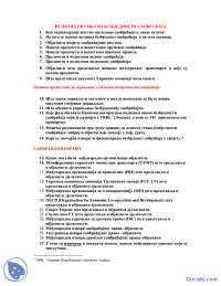 Bezbednost Saobracaja Ispitna Pitanja Masinski Fakultet X Docsity