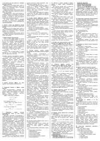 Краткий конспект по ТЭА - конспект - Теория экономического анализа