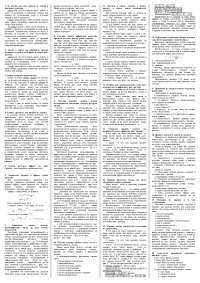Полный конспект по ТЭА - конспект - Теория экономического анализа