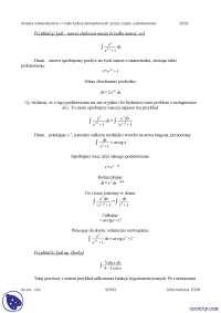 Całki funkcji elementarnych - Notatki - Analiza matematyczna - Część 3