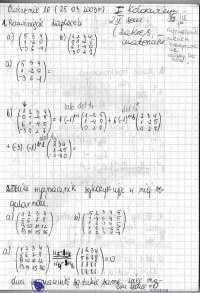 Rozwinięcie Laplace'a - Ćwiczenia - Algebra liniowa