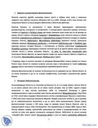 Zadatak i značaj šumske fitopatologije - Skripta- Fitopatologija- Šumarstvo
