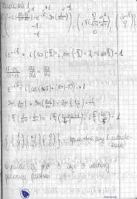 Wyznaczanie podprzestrzeni - Ćwiczenia - Algebra liniowa