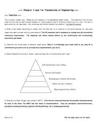 Ingredients - Foundations of Engieering - Solved Quiz
