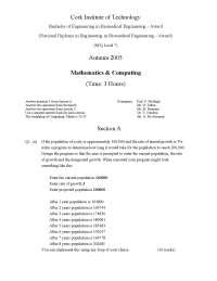 Values Entered - Mathematics and Computing - Exam