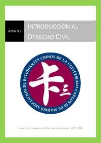 Apuntes Introduccion Derecho civil patrimonial